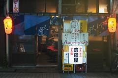TOTAL SALES (ajpscs) Tags: ajpscs japan nippon 日本 japanese 東京 tokyo city people ニコン nikon d750 tokyostreetphotography streetphotography street seasonchange spring haru はる 春 2018 shitamachi night nightshot tokyonight nightphotography citylights tokyoinsomnia nightview tokyoyakei 東京夜景 lights hikari 光 dayfadesandnightcomesalive alley othersideoftokyo strangers urbannight attheendoftheday urban walksoflife totalsales