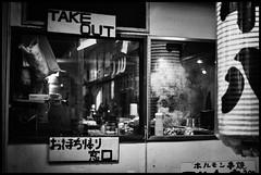 Kōenji-kita, Suginami-ku, Tōkyō-to (GioMagPhotographer) Tags: tōkyōto suginamiku afterdark kōenjikita japanproject dining leicam9 japan detail kenjikita tokyo tkyto