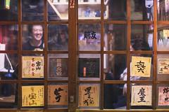 FRAMES (ajpscs) Tags: ajpscs japan nippon 日本 japanese 東京 tokyo city people ニコン nikon d750 tokyostreetphotography streetphotography street seasonchange spring haru はる 春 2018 shitamachi night nightshot tokyonight nightphotography citylights tokyoinsomnia nightview tokyoyakei 東京夜景 lights hikari 光 dayfadesandnightcomesalive alley othersideoftokyo strangers urbannight attheendoftheday urban walksoflife frames