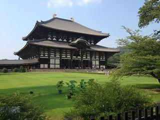 Nara 2015