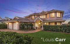 18 Brampton Drive, Beaumont Hills NSW