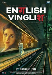English-Vinglish-2012 (moviesquality) Tags: englishvinglish2012 fullmovie freedownload sridevi adilhussain mehdinebbou comedy drama family webrip esubs dvdrip hdrip hdtv mkv mp4 bluray 360p 720p 1080p hindimovies hdmovies fullhd indianmovies bollywoodmovies newmovies latestmovies hindi movies movie indian bollywood entertainment film
