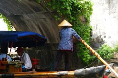 (lhongchou's photography) Tags: suzhou jiangsu jiangnan china xt1 fuji fujifilm fuji1855f284