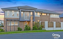 247 The Ponds Boulevard, The Ponds NSW