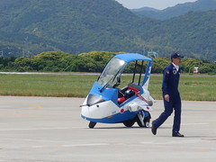 DSC08110 (kagawa_ymg) Tags: 航空祭 ブルーインパルス blueimpulse