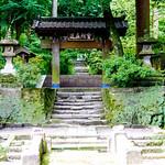 Entrance of Jochiji Temple in Kamakura : 北鎌倉・浄智寺 総門 thumbnail