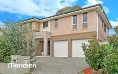14 Zep Place, Kellyville Ridge NSW