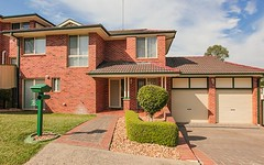 6 Tucker Road, Casula NSW