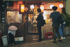 SLOPE (ajpscs) Tags: ajpscs japan nippon 日本 japanese 東京 tokyo city people ニコン nikon d750 tokyostreetphotography streetphotography street seasonchange spring haru はる 春 2018 shitamachi night nightshot tokyonight nightphotography citylights tokyoinsomnia nightview tokyoyakei 東京夜景 lights hikari 光 dayfadesandnightcomesalive alley othersideoftokyo strangers urbannight attheendoftheday urban walksoflife slope
