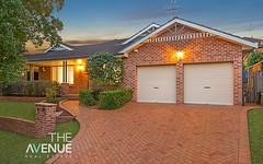 7 Woodward Terrace, Bella Vista NSW