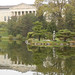 Buffalo History Museum and Japanese Garden