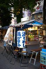 DSC05647 (ArtCQQ) Tags: kyushu japan 九州 voigtlander a7r2 九州福岡 fukuoka 50mm f15 屋台 中洲
