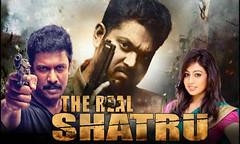 The Real Shatru 2018 HDRip 800Mb Hindi Dubbed 720p (ismailsourov) Tags: the real shatru 2018 hdrip 800mb hindi dubbed 720p httpwwwmovie4tagga201806therealshatru2018hdrip800mbhindihtmlimdb ratings 6210genre action thrillerdirector rp ravistars cast amitha vatsan chakravarthy vaishali deepaklanguage hindivideo quality 720pfilm story an encounter specialist learns hard truth that all his encounters have been protect interest corrupt politicians businessmenhowever before he can control damage four innocent people get entangled operation|| free download full movie via single links ||torrent linkdownload linkshttpsmyimgbidimages20180618therealshatru2018hdrip800mbhindidubbed720pjpg