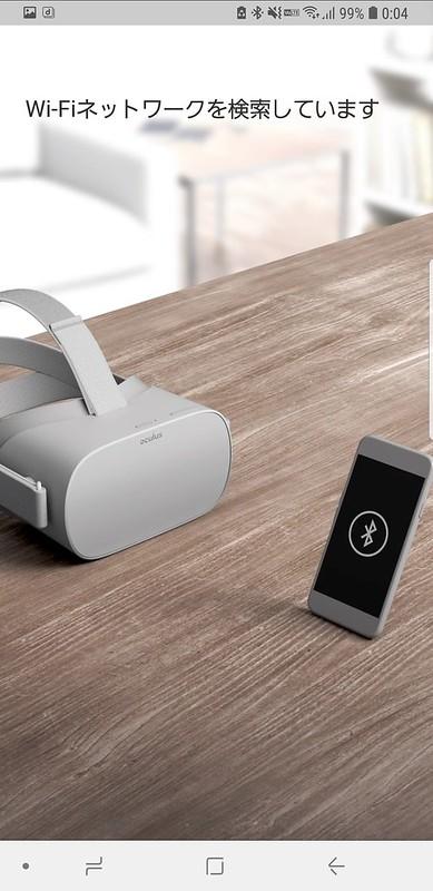 Screenshot_20180524-000459_Oculus