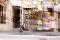 X02T4228 (kingston Tam) Tags: street life human streetscenes city photojournalism streetphotography people door gate walk walker pedestrian fujifilmxt1 soho bar