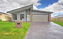 12 Alata Crescent, South Nowra NSW