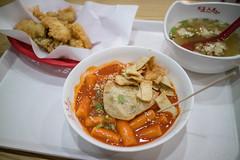 Korean Street Foods. (Kim Jin Ho) Tags: korean spicy fried shrimp squid chilli dumpling fish rice cake