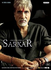 Sarkar-2005-6 (moviesquality) Tags: sarkar2005 fullmovie freedownload free amitabhbachchan abhishekbachchan kaykaymenon crime drama webrip esubs dvdrip hdrip hdtv mkv mp4 bluray 360p 720p 1080p hindimovies hdmovies fullhd indianmovies bollywoodmovies newmovies latestmovies hindi movies movie indian bollywood entertainment film