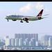 B787-9 | Virgin Atlantic | G-VCRU | HKG
