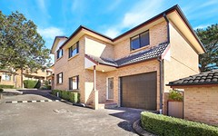 12/127-129 Cooriengah Heights Road, Engadine NSW