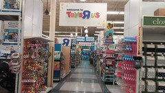 """Welcome (back!) to Toys """"R"""" Us (Retail Retell) Tags: toys""""r""""us memphis tn commons wolfcreek wolfchase galleria concept 2000 exterior geoffrey giraffe retail liquidation closing bankruptcy going out business former toy store toys r us shelby county babies babies""""r""""us"""