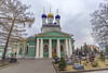 Введенский собор (vikkay) Tags: оптинапустынь собор монастырь история храм церковь пейзаж осень