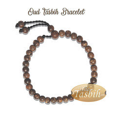 Oud Tasbih Bracelet (thetasbih.com) Tags: tasbih tasbeh tasbeeh prayer beads rosary prayerbeads sibha misbaha zikir zikr