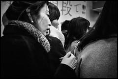 Shibuya Station, Shibuya, Tōkyō-to (GioMagPhotographer) Tags: tōkyōto metrostation girl metro peopleclose eastofthesun leicamonochrom japanproject station japan subway tokyo tkyto underground