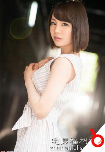「鈴村愛里」最新作品番號推薦及封面預覽