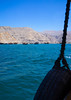 Dhow sailing in the fjords in front of mountains, Musandam Governorate, Khasab, Oman (Eric Lafforgue) Tags: arabia arabianpeninsula beautyinnature boat cliff colorimage copyspace day dhow exclave fjord gulfcountries khasab khasabbay majestic mountain mountainrange musandam musandampeninsula nature nauticalvessel nopeople nonurbanscene oman oman18449 outdoors photography rock rockformation rockymountains scenics sea tourism tranquilscene tranquility transportation vertical water musandamgovernorate