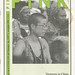 1995 PINK jrg15 nr9