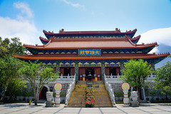 Po Lin Monastery Temple - Lantau Island Hong Kong (mbell1975) Tags: hongkong newterritories hk po lin monastery temple lantau island hong kong china sar shrine worship chinese colors color colours