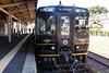 JR KYUSHU KiHa185-1012 A-Train 001 (A.S. Kevin N.V.M.M. Chung) Tags: atrain train rapid rail railway jr kyushu jr九州 express kiha185