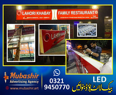 LED Signs (Mubashir Advertising Agency) Tags: led signage board flex printing offset shop signs acrylic acm aluminum metal etc catalogs booklets bookmarks brochures buck slips business cards calendars cd covers door hangers envelopes file folders flyers greeting letterhead literature holders newsletters notepads plastic pocket posters frontlit backlit vinyl for billboards custom wallpapers vehicle graphics banners photography building sign