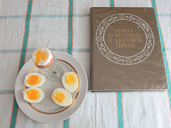яйца-и-книга (Horosho.Gromko.) Tags: egg eggs cooking breakfast boiledeggs яйца рецепт книгаовкуснойиздоровойпище кухня еда food