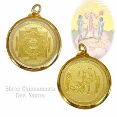 Chinnamasta Yantra Pendant | VedicVaani.com (vedicvaani.com) Tags: chinnamasta yantra pendant locket online copper plated glass acrylic cover purchase