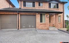 12/5-7 Fuller Street, Seven Hills NSW