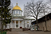The Cathedral of Michael the Archangel. Собор Михаила Архангела (atardecer2018) Tags: 2016 pskov pechory orthodox arquitectura architecture church monastery russia псков печеры православие храм архитектура