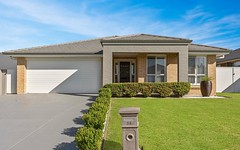 38 Lapwing Street, Aberglasslyn NSW