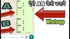 How to style text on whatsapp in hindi (yoanndesign) Tags: computertricksinhindi fonts hindi howtotypestylesfontsonwhatsapp teachzpiyush urdu whatsapp whatsappfonts whatsapplatesttricks whatsapplatesttricks2018 whatsapplatesttrickshindi whatsapplatesttricksinhindi2018 whatsapptrickshindi whatsapptricksinhindi