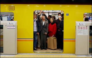Low Volume Subway - Tokyo, Japan