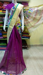 💃 *SilkCotton Sarees* 💃 *Blouse: Yes*   *Price: Rs.1500*  ☎️  *+91 7338877577*  🎁 *Shipping:Free*  #silkcotton #sarees #collections #shopping #colors #silk #sari #casualwear #onlineshopping #Ethnic #clothing (Chroma ROBES) Tags: sarees collections shopping colors silk sari casualwear onlineshopping ethnic clothing