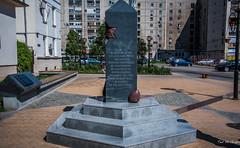 2018 - Romania - Bucharest -  Legionnaire Pogrom Memorial (Ted's photos - For Me & You) Tags: 2018 bucharest nikon nikond750 nikonfx romania tedmcgrath tedsphotos vignetting legionnairepogrom bucharestlegionnairepogrom legionnairepogrombucharest january21231941 memorial pogrom