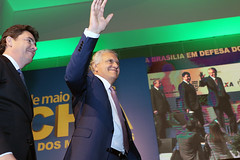 XXI Marcha dos Municípios - 23/05/2018 (Ronaldo Caiado) Tags: marchadosprefeitosslj xxi marcha dos municípios 23052018 brasíliadf créditos sidney lins jr agência liderança