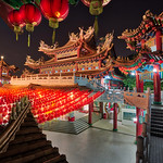 A Chinese Temple In Kuala Lumpur thumbnail