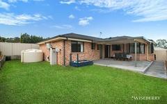 12 Yarra Place, Wadalba NSW