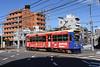Toden Arakawa Line 7704 [Tokyo tram] (Howard_Pulling) Tags: tokyo japan rail railway zug bahn train trains trainsinjapan japanese howardpulling photo picture gare