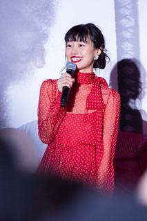 Deadpool 2 Japan Premiere Red Carpet: Kutsuna Shiori
