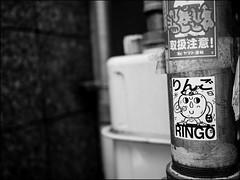 りんご (David Panevin) Tags: 新世界 shinsekai 大阪 osaka kansai japan olympus omd em1 lumixg20mmf17iiasph street signs graffiti sticker tag りんご urbanfragments blackandwhite bw japaninbw bokeh bokehlicious davidpanevin