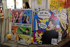 Long! Longer!! Longest!!! (varnaboy) Tags: icecream poster commercial tokyo japan japanese city